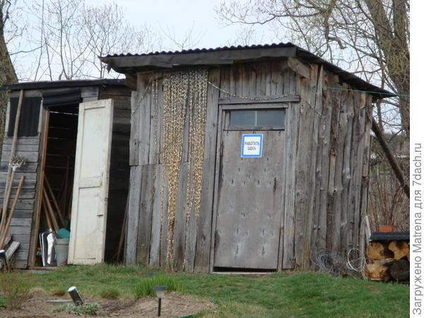"""Вот это некое сооружение, на нем табличка: """"Работать здесь"""") А рядом что-то типа душа."""