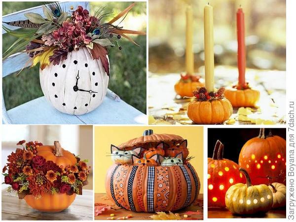 Изделия из декоративной тыквы. Фото с сайта https://ru.pinterest.com/