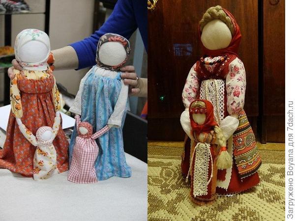 Кукла Ведучка. Фото с сайта https://ru.pinterest.com/