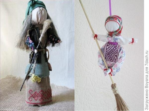 Кукла Баба Яга. Фото с сайта https://ru.pinterest.com/