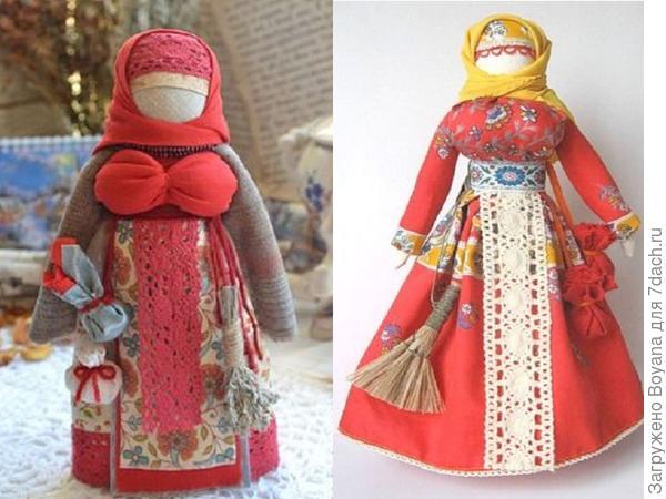 Кукла Коляда. Фото с сайта https://ru.pinterest.com/