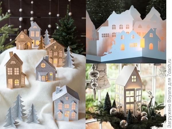 Бумажные новогодние домики. Фото с сайта https://ru.pinterest.com/