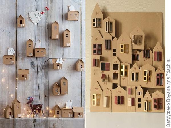 Картонные новогодние домики на стене. Фото с сайта /https://ru.pinterest.com/
