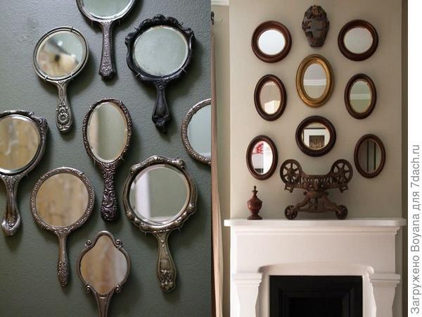 Семейство зеркал на стене. Фото с сайта ru.pinterest.com