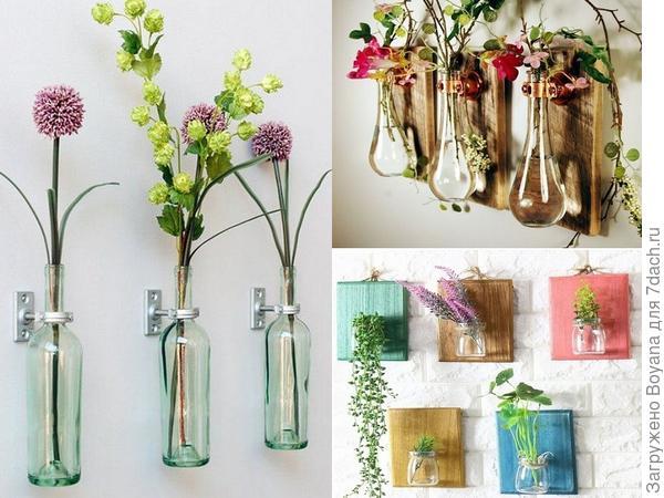 Настенные вазы из бутылок и банок. Фото с сайта ru.pinterest.com