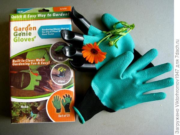 С рукавицами с клыками фирмы Garden Genie Gloves уже хочется выполнять все работы