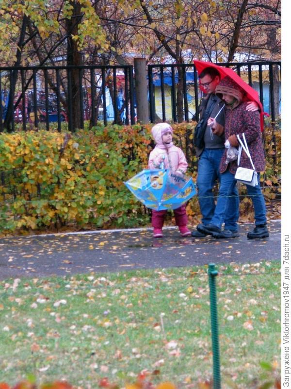 Хочу красный зонтик!