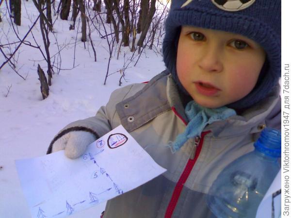 Ещё из бутыли вытащили письмо Тиме от Деда Мороза, в котором он написал, что не смог до внука доехать по причине поломки лыжи. Пришлось ему вернуться. Подарок он спрятал в лесу и нарисовал схему как пройти.