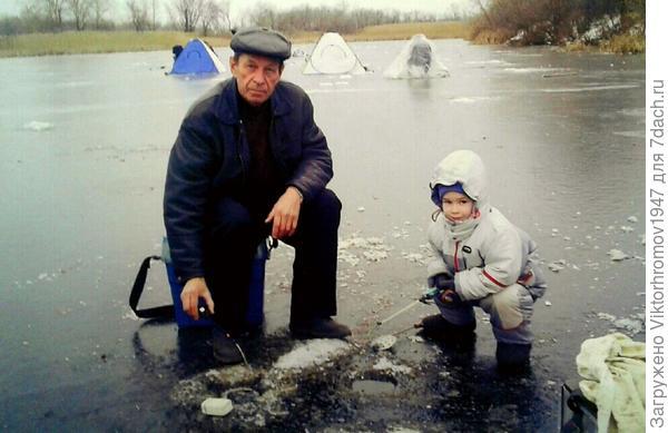 На следующий день мы уже были на рыбалке и Тимофей поверил ещё раз, что Новогодние подарки волшебные, так как он поймал первый! (Он же не знал, что у деда на крючке нет червячка) До  сих пор он ходит на рыбалку с этой удочкой и она у него самая уловистая.