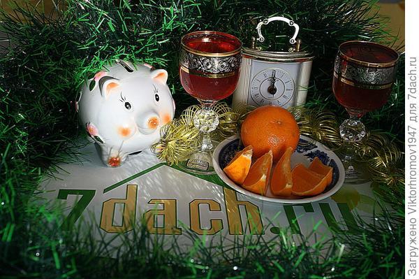 От всей души поздравляю с Новым годом! Год прошёл для всех Удачно, Весело и с Урожаем!  Желаю что бы новый 2019 год стал самым Красивым и Счастливым!!!  Стал, богатым, родные здоровыми, Дача урожайной! А любимые 7 Дач что бы продолжали сплачивать коллектив и радовать нас своими дальнейшими успехами! Всем Ура! Ура! Ура!