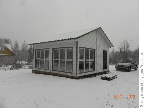 к снегу домик уже готов