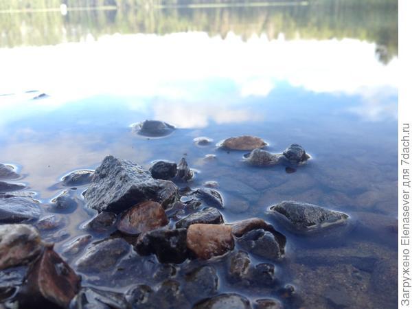 водичка холодная