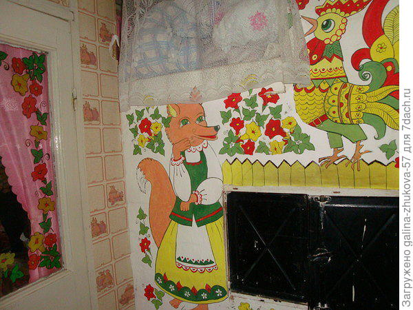 печь русская совмещенная с голанкой