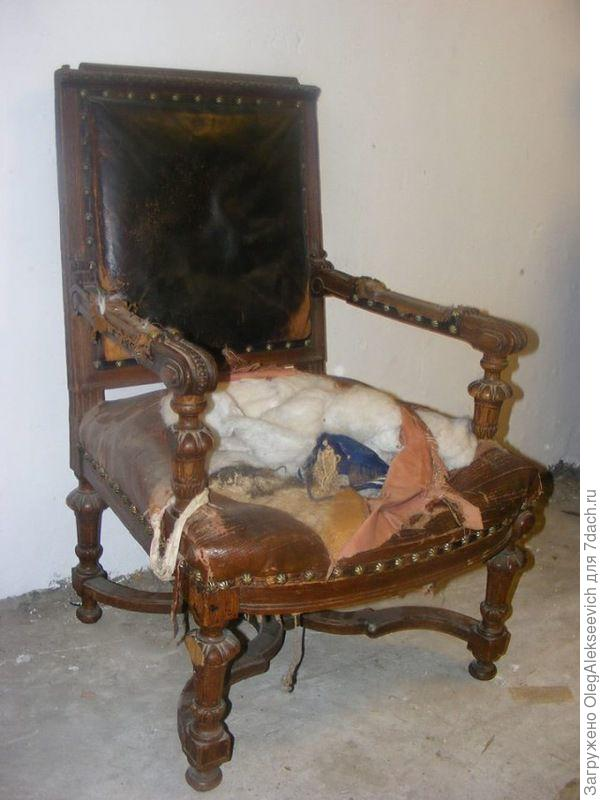 Старинное кресло набитое https://yadi.sk/i/dcbC_MosyxaMX  денежнымит знаками