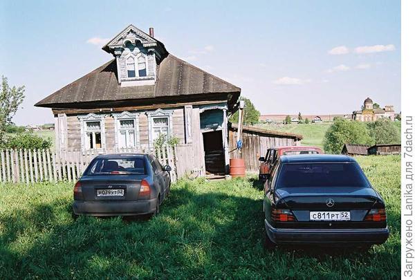 Это тот самый дом, который мы ехали смотреть.