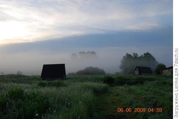 Утренний туман над речкой.