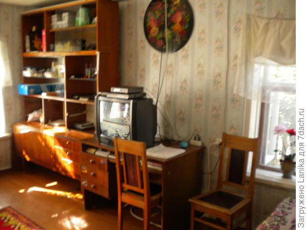 Фотография нерезкая, но я не удаляю. Ничего не переделывали, привезли старую мебель да телевизор и живем. Теперь рядом с телевизором размещается компьютер, все остальное по-прежнему.