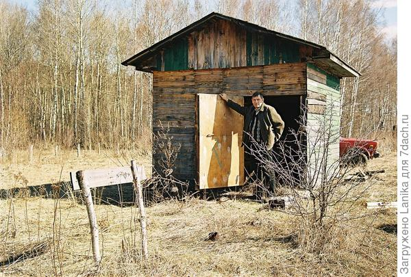 2007 год. Купили дом в деревне. Приехали в бывший сад, посмотреть. А вокруг уже лес...