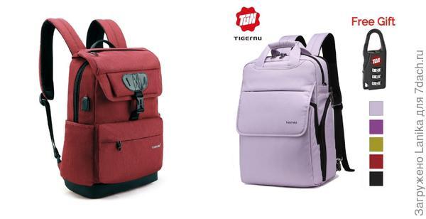 Новый рюкзак красный с внешним USB - портом. Старый сиреневый такой же удобный, с массой карманов, с кодовым замочком.
