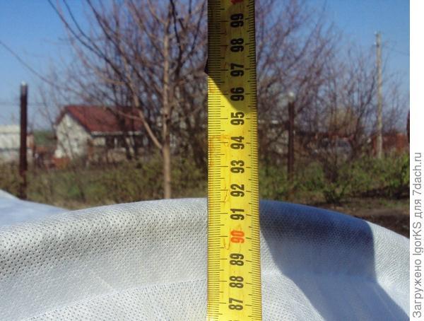 Максимальная высота парника - 95 см!