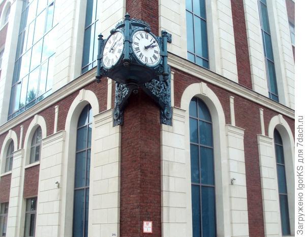 Увижу любимые часыЗато увижу у вокзала любимые часы