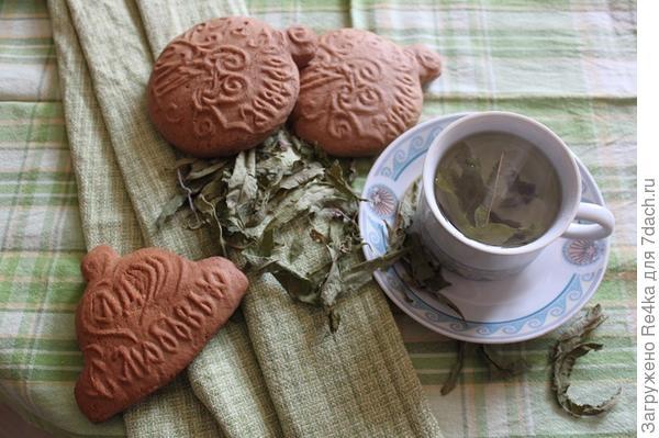 Пряники с Иван - чаем.
