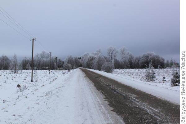 Изменчивый февраль. Морозный.