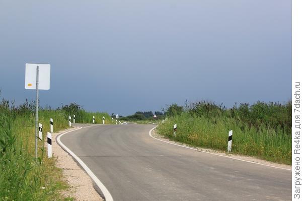 Дорога в порт.