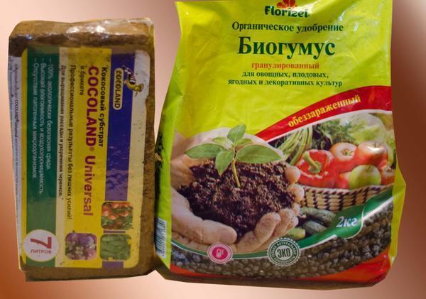 Биогумус и экстрат кокоса - еще 2+2 кг