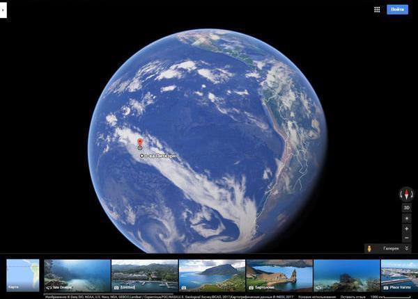 Кусочек планеты 21°21'36.0 S 128°38'24.0 W
