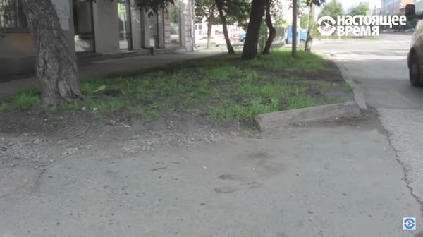 Так этот участок выглядел раньше. Фото с сайта pikabu.ru
