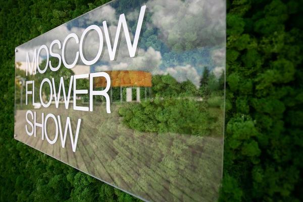 VIII Международный фестиваль садов и цветов Moscow Flower Show 2019 продлится до 21 июля