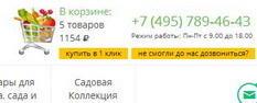 И это не предел))) И, вроде, как всё надо)))