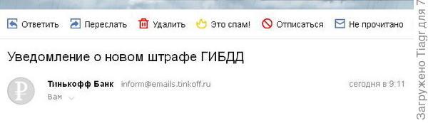 Лениво как-то)))
