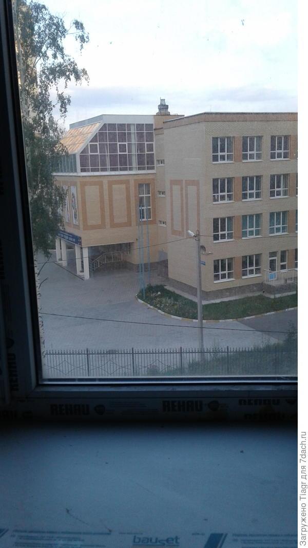 Школа из окна будущей квартиры)))