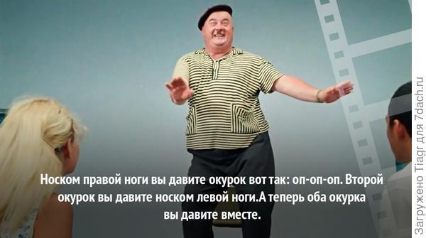 вот так))))