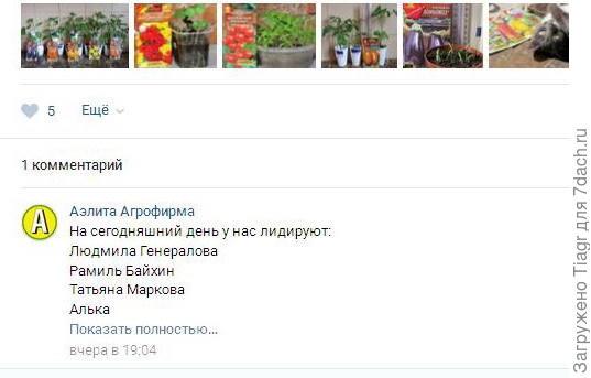 Какие знакомые имена))))))))))