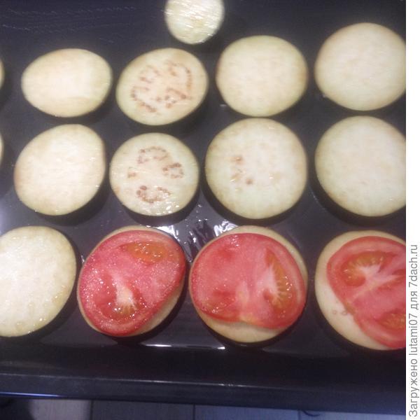 Закуска из запеченных баклажанов - пошаговый рецепт приготовления с фото