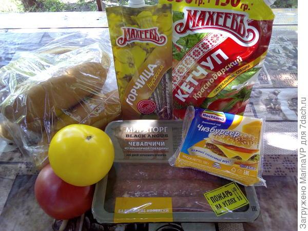 Ингредиенты для нашего хот-дога.