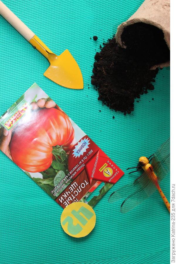 Цифры -количество семян в пакете