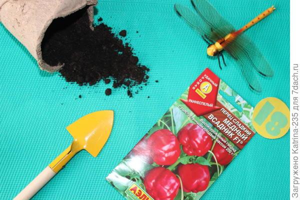 Цифры-количество семян в пакете!