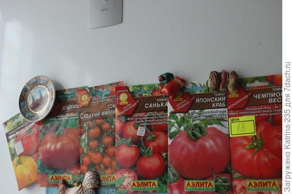 Да я попала в список тестирования Аэлиты,но я ведь не знала это,когда покупала семена, и теперь вот буду по 3-5 семечек тестить другие сорта данной фирмы, просто интересно)