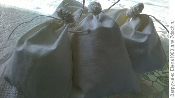 семена в мешочках