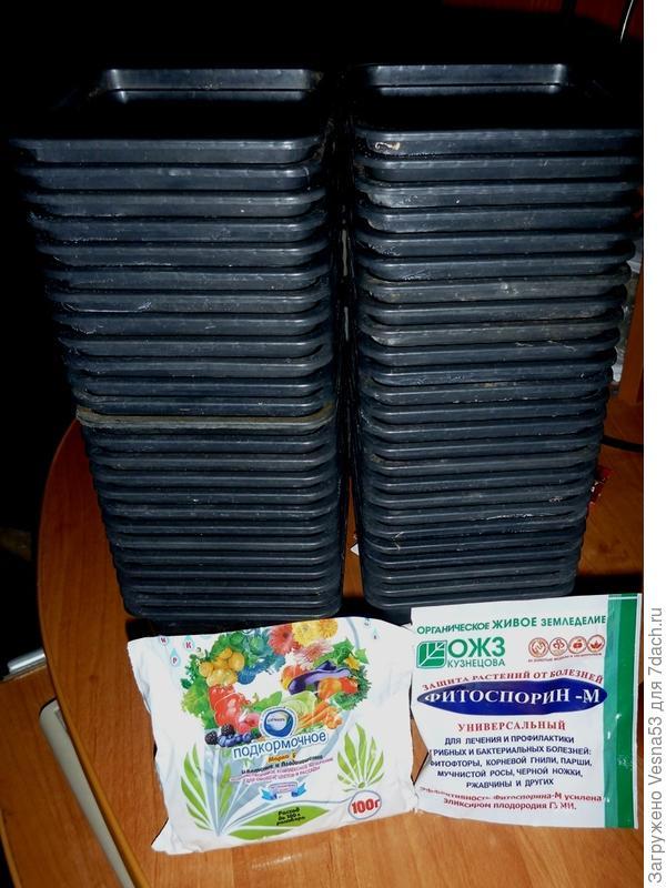 Горшочки для рассады, удобрение для подкормок, фитоспорин