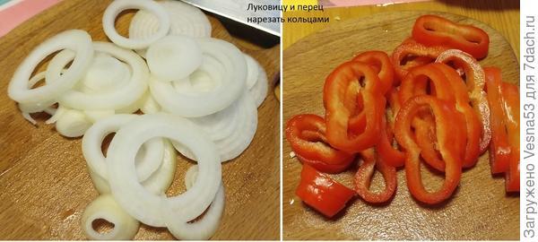 Овощное ассорти в кисло-сладком маринаде на зиму. Пошаговый рецепт с фото