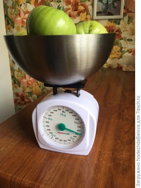 Весь - 1.5 кг
