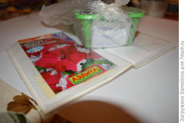 Тестирование семян петунии