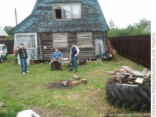 вид старого дома со стороны участка