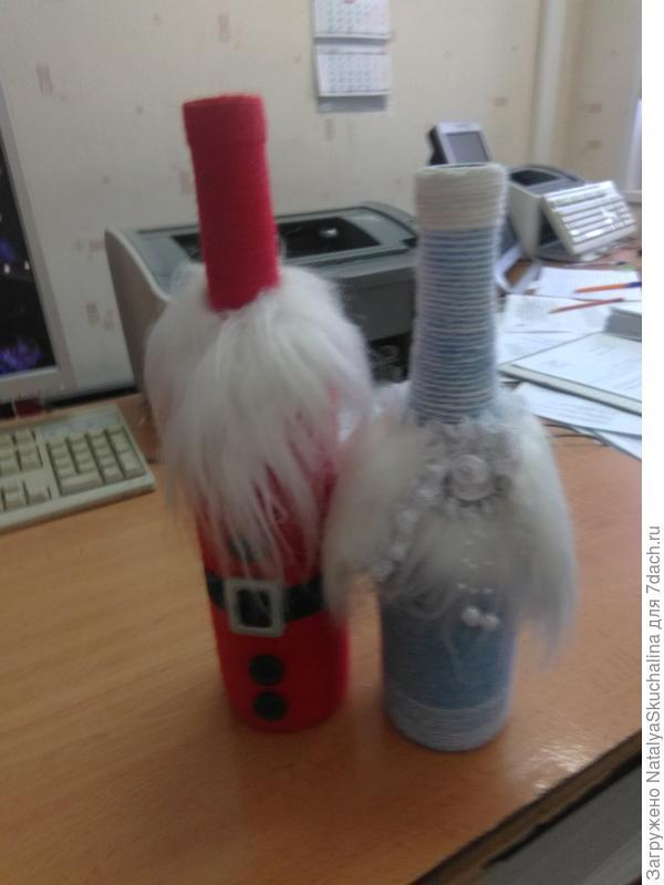 бутылки обклеила нитками и кусочками иск. меха, получился дед мороз и снегурка