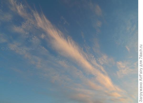 Облачные перышки